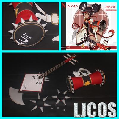 taobao agent 【LJCOS】Original god Xin Yanqin back drum headgear cosplay props