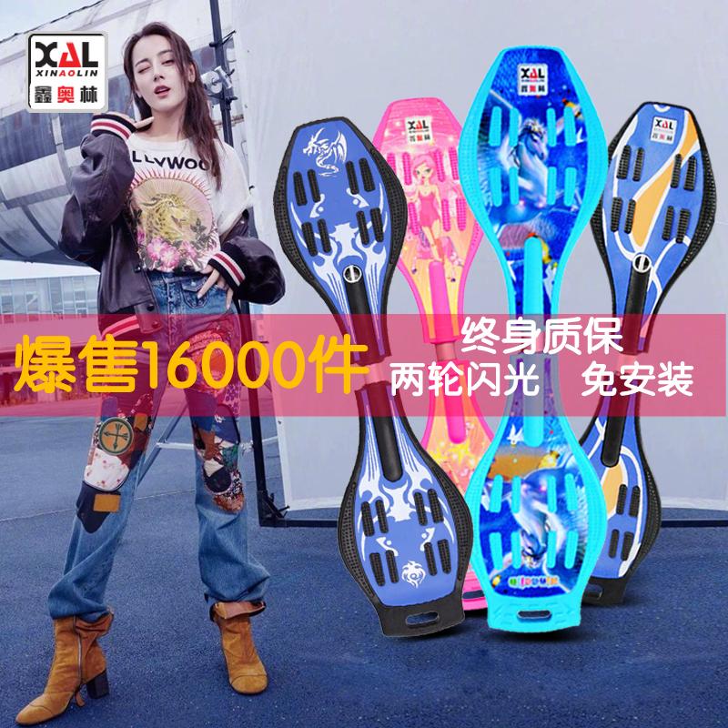 Синь заумный лес жизнеспособность доска плавать дракон плита ребенок скутер два скейтборд для взрослых подростков два качели скейтборд