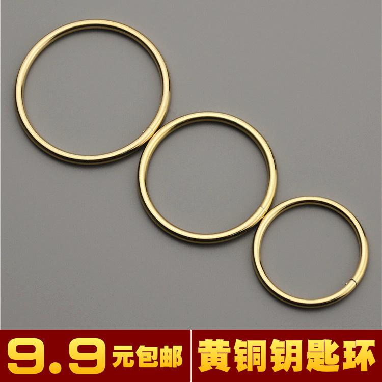 纯铜钥匙圈环304不锈钢钥匙环圈纯手工钥匙扣配件开口环圈创意
