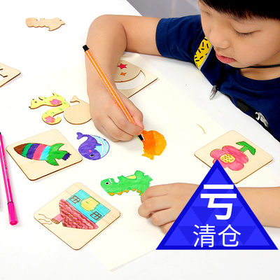 52 pieces of educational toys drawing graffiti boys and girls painting template set toys children's handmade kindergarten