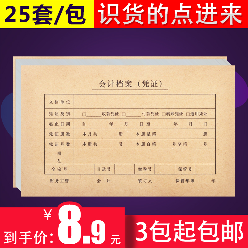 Usd 911 Suitable For User Friendly Accounting Certificate Binding