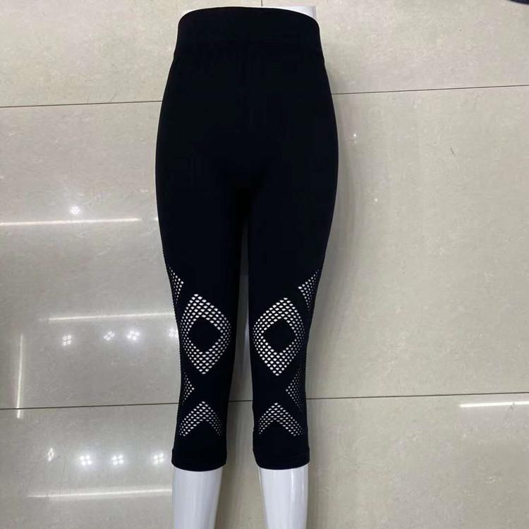 [Được đề xuất bởi Aya] Quần legging 7 điểm kiểu mới, phụ nữ mặc áo mỏng, eo cao bó sát quần skinny nữ an toàn 5-28 - Quần tây thường