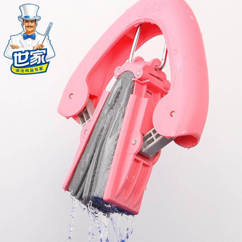世家焕彩神奇拖把对折海绵头家用办公免手洗吸水卫生间懒人胶棉