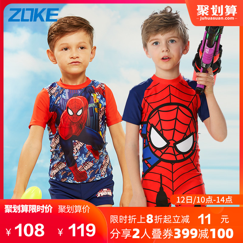 zoke children's swimsuit boy jumpsuit flat corner swimming trunks in the big boy warm sun protection baby swimsuit suit