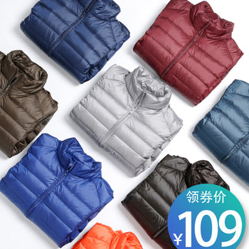 2019 New Lightweight Down Jacket Men's Hooded Stand Collar Short Large Size Youth Outerwear Lightweight Thin Season