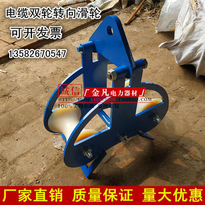 Left and right double-wheeled drive front and rear double-wheel pulley cable disparry puller cable wire steering pulley placement pulley