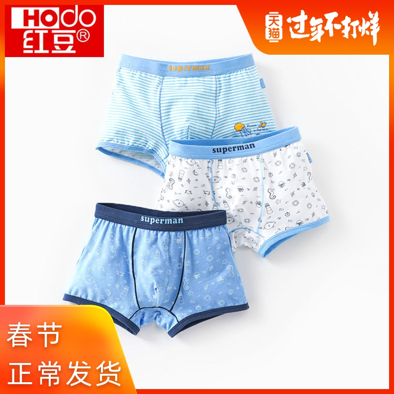 Red beans boys underwear cotton crotch baby Big children 15 years old young boys square shorts children flat corner pants