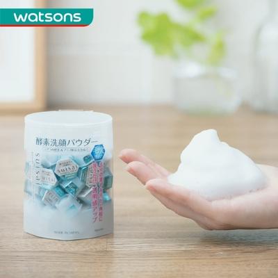 屈臣氏水之璨活性酵素洁颜控油清爽洁面清洁洗面奶洗颜粉颗粒64粒