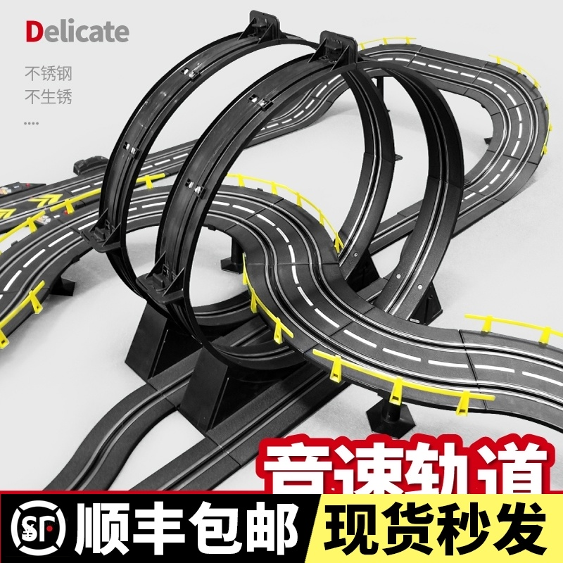 Remote control track racing car toy children's double race large track track boy electric suit