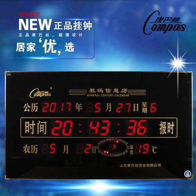 康巴丝LED数码夜光静音挂钟钟表