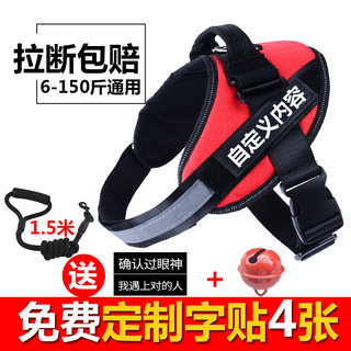 Dog leash Custom dog strap chest strap small medium large dog vest dog leash cat walking dog leash