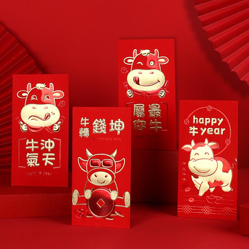 高端红包定制创意图案设计烫金结婚大小号利是封批发回礼新年通用