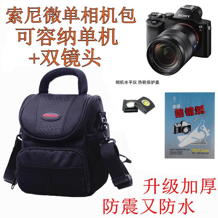 索尼A6500镜头包A6300NEX-5RNEX-75T微单摄影包双相机单肩包