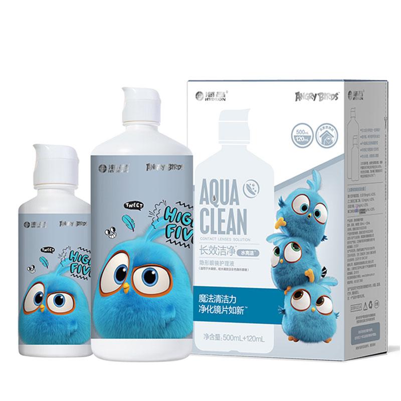 海昌水亮洁隐形眼镜护理液500+120ml近视美瞳清洁药水大小瓶盒装