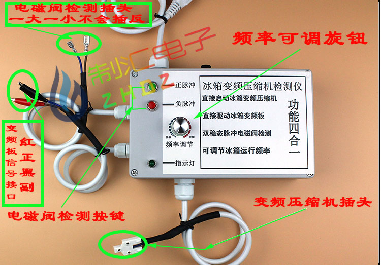 Refrigerator frequency conversion detector electromagnetic ... on