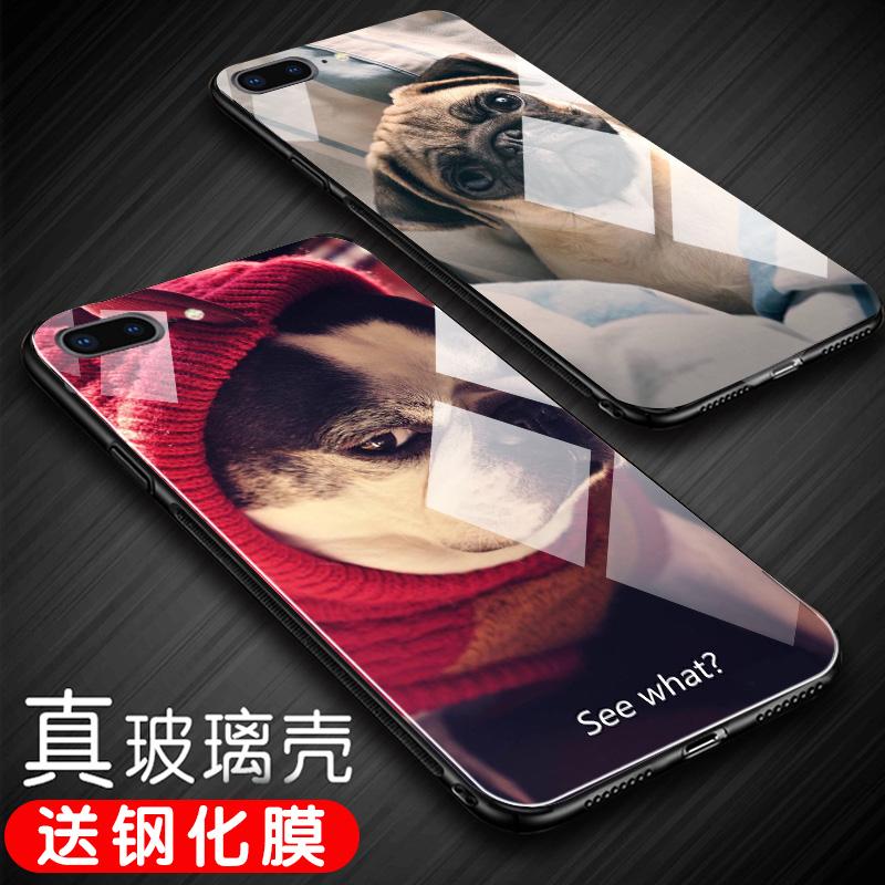 男女7plus手机壳新款玻璃镜面8plus可爱斗牛犬巴哥狗狗7创意苹果法斗情侣八个性苹果6splus全包防摔iphone6