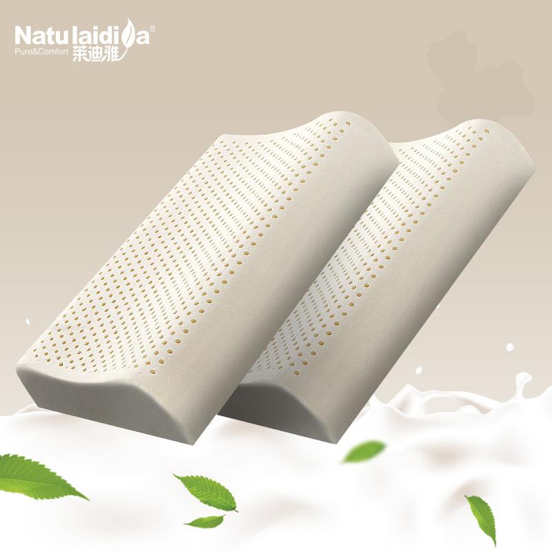 莱迪雅天然乳胶枕头 泰国天然橡胶颈椎按摩枕芯成人护颈枕一对