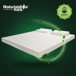 莱迪雅 乳胶床垫 泰国进口10cm席梦思1.8米特价天然橡胶床垫5cm
