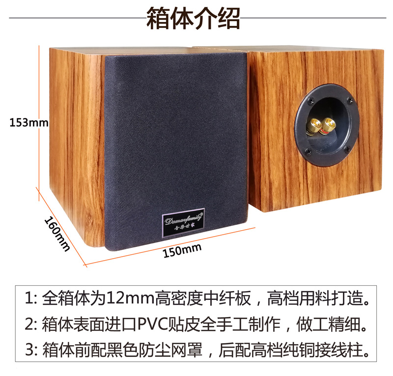 4 inch good news tweeter speaker home external top tweeter speaker  independent super-high-pitched speaker fever