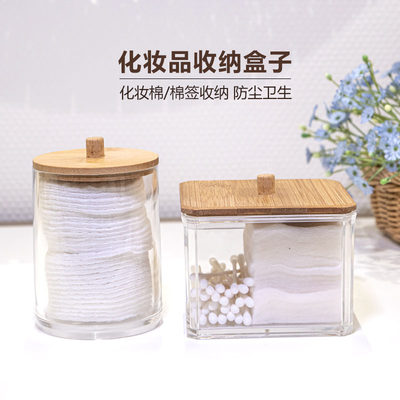 Cotton swab box plas...