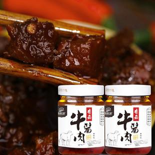 草原汇香 香菇牛肉酱210g*2瓶