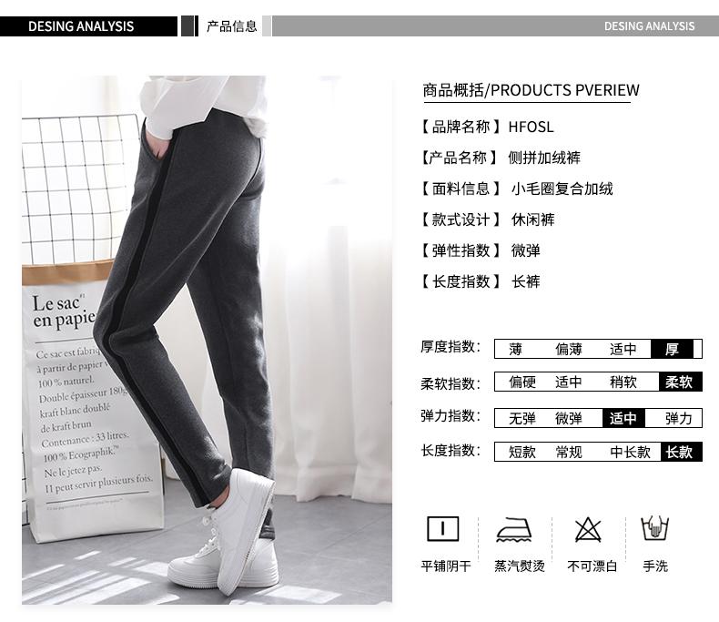高仿万国iwc冬季女装侧拼条加绒加厚休闲运动裤RKW478 第8张