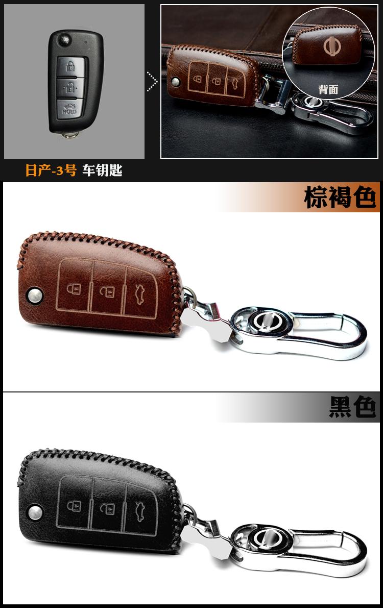 Bao da chìa khóa Nissan Terra mẫu mới - ảnh 5