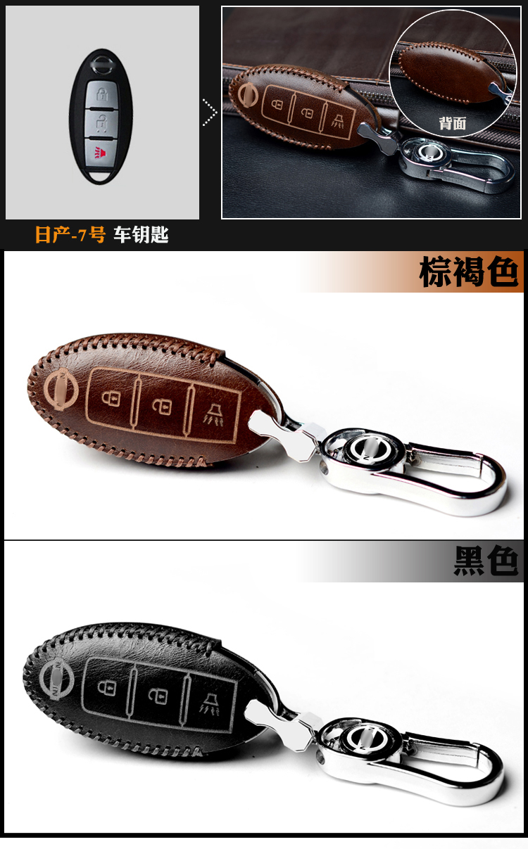 Bao da chìa khóa Nissan Terra mẫu mới - ảnh 11