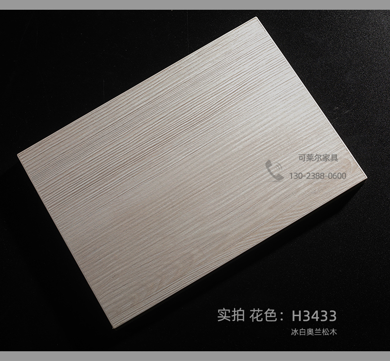 H3433.jpg