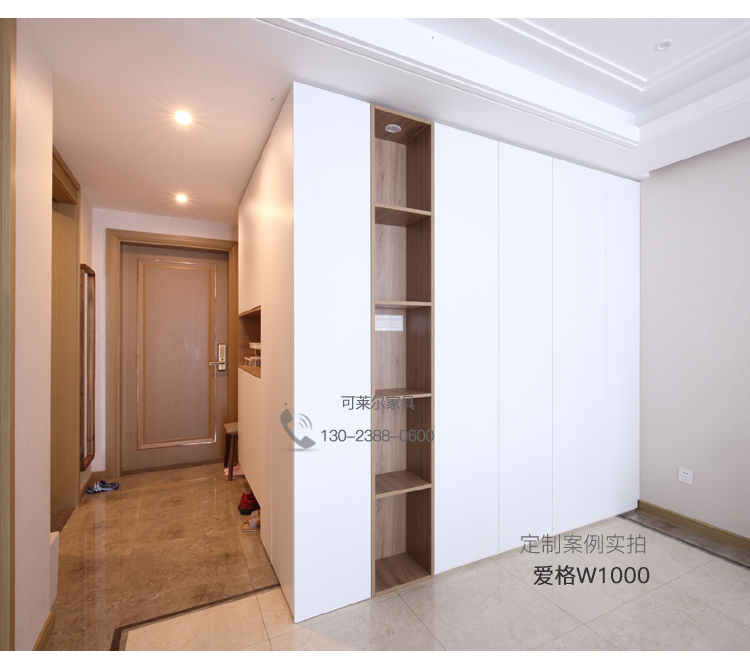 W1000衣柜鞋柜 (2).jpg