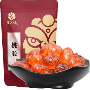 宝芝林 野生食用桃花泪桃胶250g
