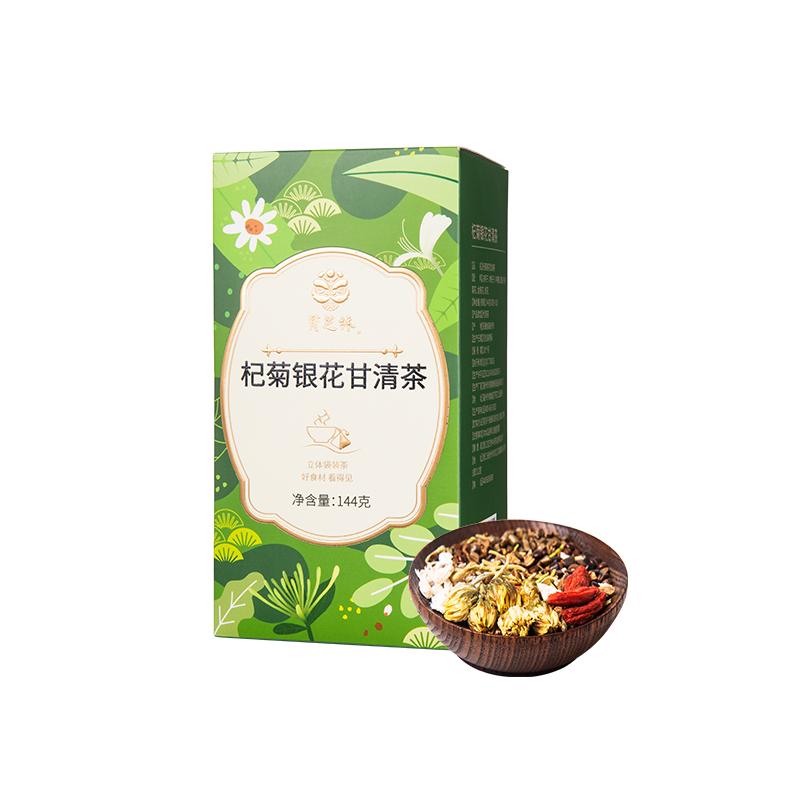 宝芝林菊花枸杞决明子茶牛蒡根护目茶