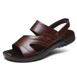 Extra large size men's sandals 46 plus fat size xl 48 wide feet men's leather beach shoes 45 summer men's cool slippers