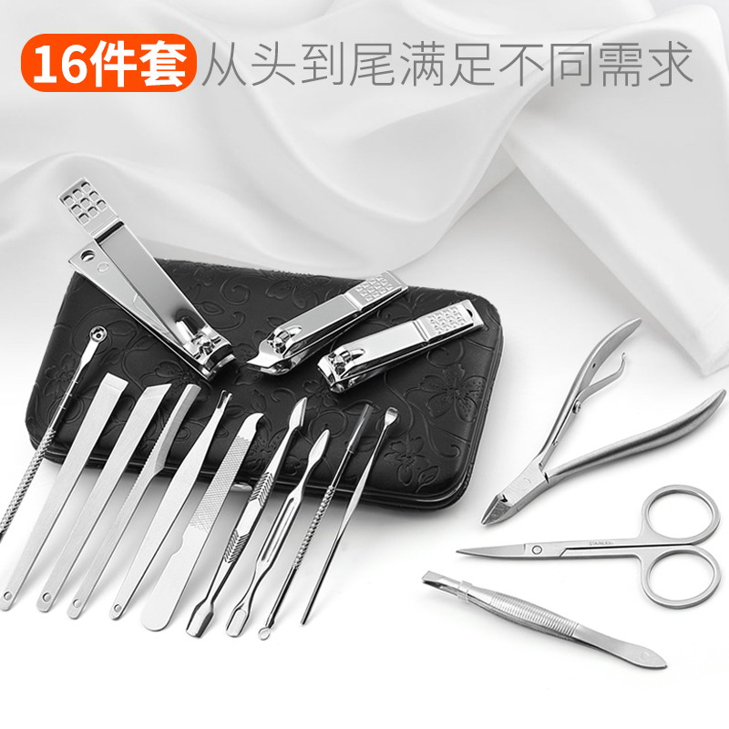 17 nail clippers set home nail scissors nail clippers pedicure set ...