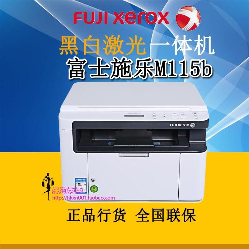 Fuji Xerox M115b in đen trắng đa chức năng in và sao chép máy quét văn phòng tại nhà - Thiết bị & phụ kiện đa chức năng