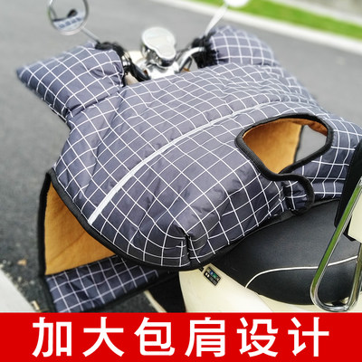 Electric car windshield by winter plus velvet thick waterproof fence cotton battery motorcycle rainproof sunscreen winter cold cover