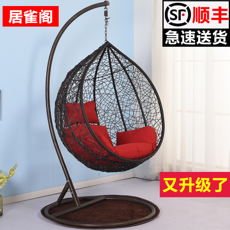 Hanging Basket Wicker Chair Adult Indoor Swing Hammock Rocking Chair  Balcony Nest Chair Leisure Hanging Chair ...