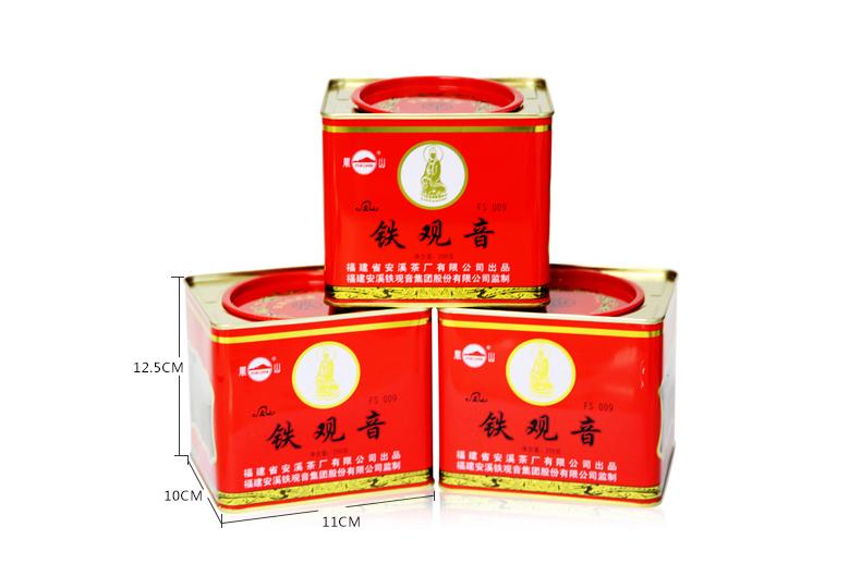 钓鱼台国宾馆供应商 凤山 安溪铁观音 乌龙茶 250g 图10