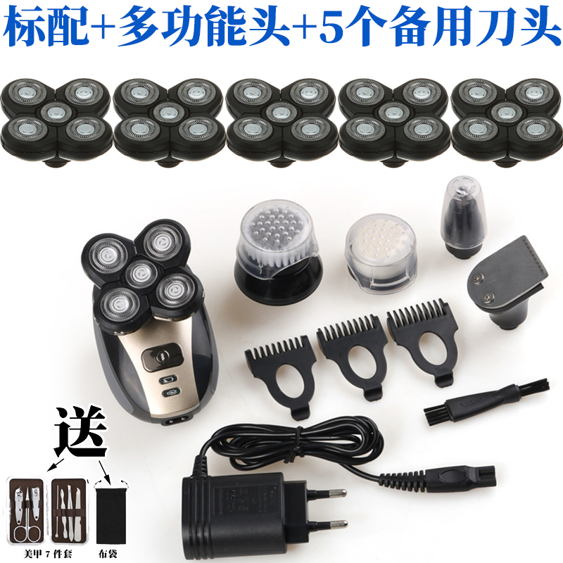 STANDARD +5 SPARE CUTTER HEADS + MULTI-FUNCTION HEAD + GIFTS