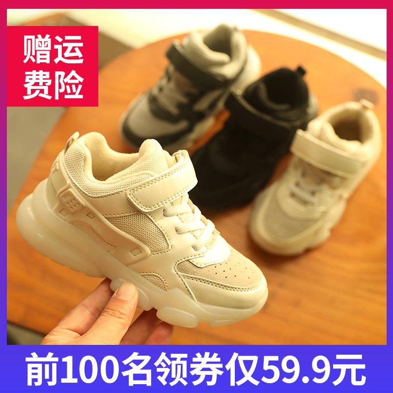 Детские два ботинки с утеплением на мальчика Осень 2018 новая коллекция зимний детские утепленный замшевый на девочку Зимняя обувь удерживающий тепло башмак детская обувь