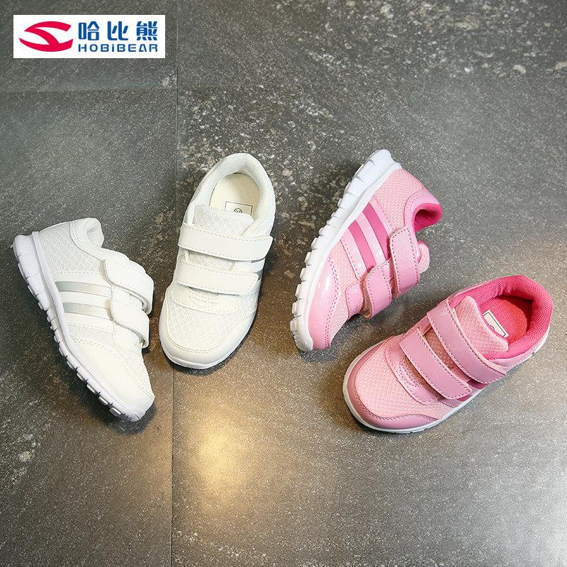 哈比熊女童鞋春季新款2018中大童网鞋跑步鞋休闲鞋男童儿童运动鞋