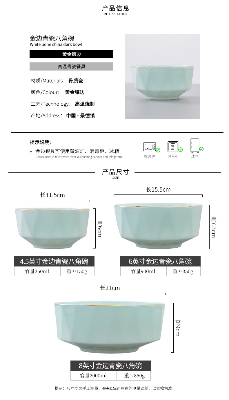 Is rhyme blue glaze ipads porcelain jingdezhen ceramic tableware bowl bowl up phnom penh creative anise rainbow such as bowl Chinese rice bowls