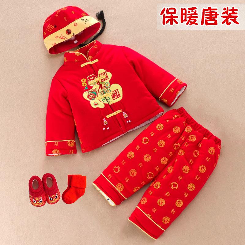 Китайский традиционный наряд для детей OTHER js009 OTHER / Other