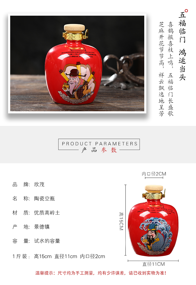 Jingdezhen ceramic bottle 1 catty household hip flask bottles with wine jar move hip customized bottle of wine