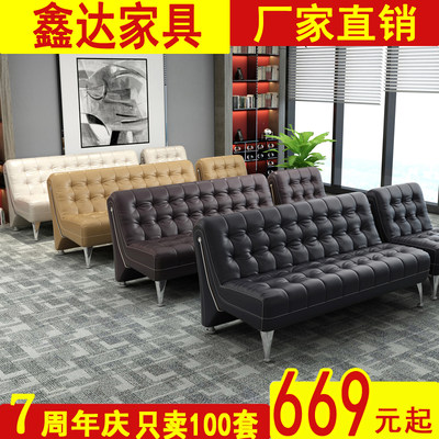 Business office sofa minimalist modern office sofa tea several combinations of three people hardware simple small sofa