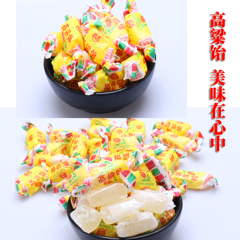 Soft candy candy sorghum Shandong specialty sorghum soft candy maltose 500g