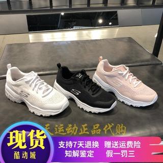 Другая спортивная обувь,  Качественная продукция из специализированного магазина скай странный обувь женская 66666196 лето медленно шок воздухопроницаемый случайный уютный толстая корка панда обувной, цена 4409 руб