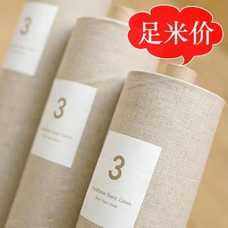 Ткани,  Мешковина хлопок материал лен фон ткань диван ткань твердый скатерть diy ручной работы вышивка вышитый простой льняная ткань хлопок материал, цена 111 руб