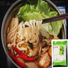 【爽滑劲道】速食土豆粉180g*10袋