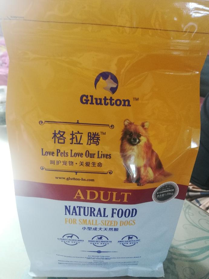 我家边牧以前便秘,吃了Glutton这个牌子的狗粮不吃益生菌也大便正常了